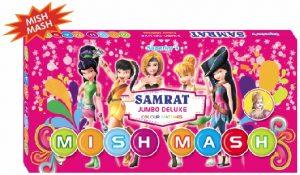 Samrat Mish Mash